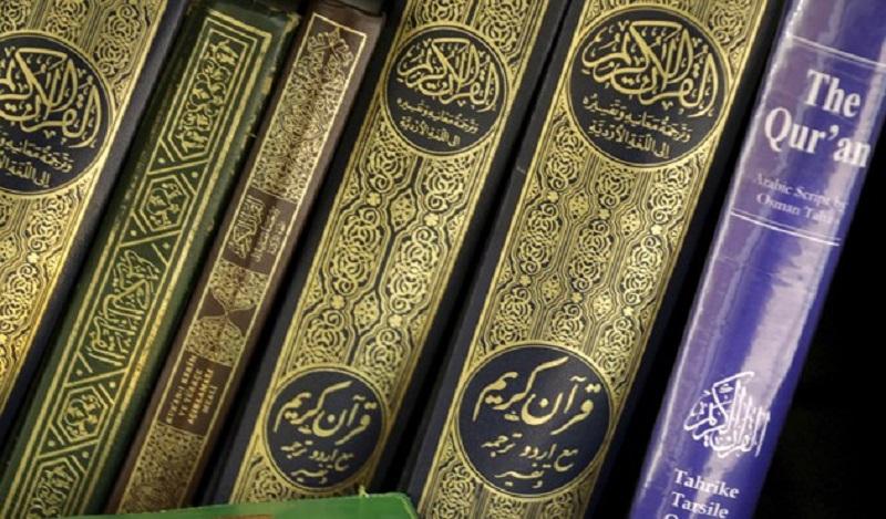 Menguak Tabir Keistimewaan Dan Rahasia Surat Al Fatihah